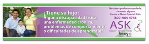 "ASK - About Special Kids (Spanish) 11"" X42"" Transit Interior Card"
